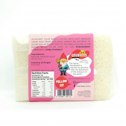LITTLE BABY GRAINS - LET'S EAT (FROM 6 MONTHS) NATURAL MEDIUM GRAIN WHITE RICE
