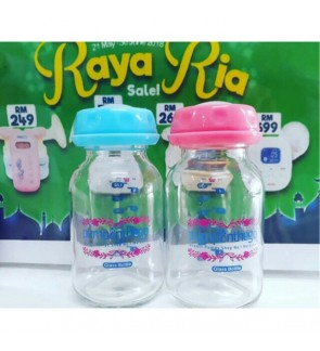 POTG Glass Bottle 4oz (Standard)