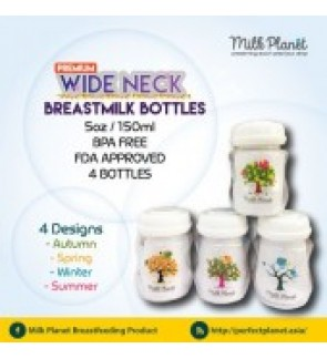 Milk planet wide neck storage bottle 5oz (4pc per box)